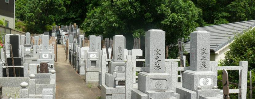 大倉山熊野霊園アイキャッチ