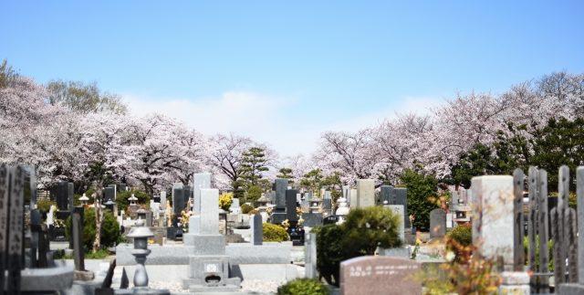 墓地の種類イメージ1