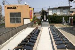 伏屋-延命寺墓苑の画像1