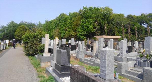 公営墓地のイメージ1