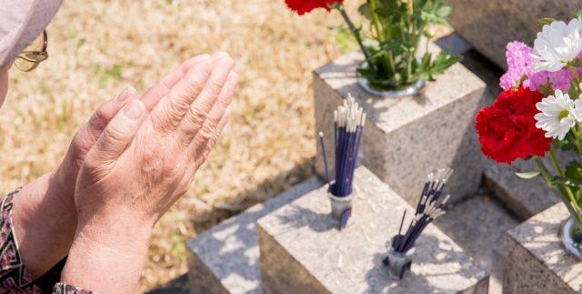 お墓参りの持ち物のイメージ1