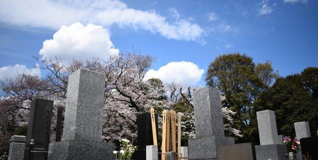 親の墓のイメージ1
