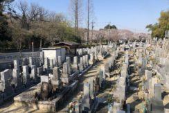 平和公園 春養寺の画像1