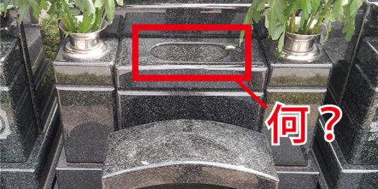 水鉢のイメージ1