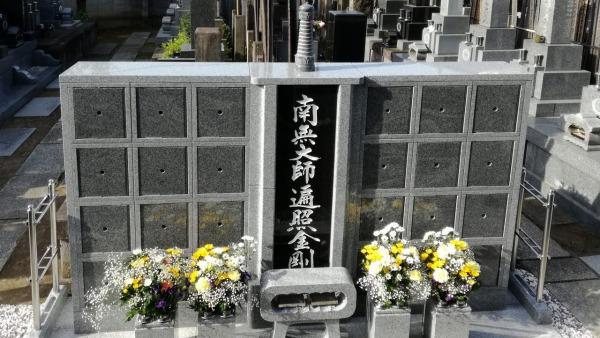 泉福寺のうこつぼ_2