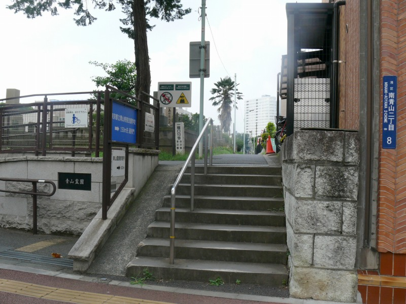青山墓苑見学レポート4
