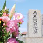 お墓参りの時期のイメージ1