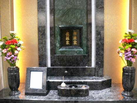 白山御廟3階特別参拝室 常住(じょうじゅう)