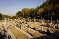 オアシス墓苑 福山西の画像1