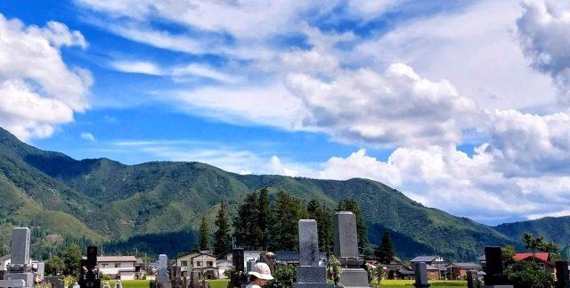 墓地購入のイメージ1