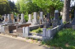 墓じまいとは?費用・料金はどれくらい?お墓を処分する方法