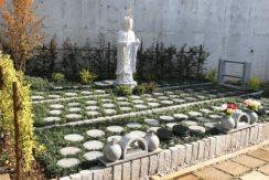 うすい樹木葬墓地の画像1