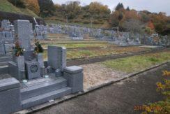 大淀町営公園墓地の画像1