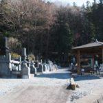 長福寺霊園の画像1