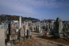 五ヶ大字墓地の画像1