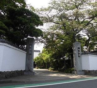 円住院_4