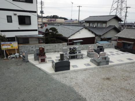 畑田共同墓地_2