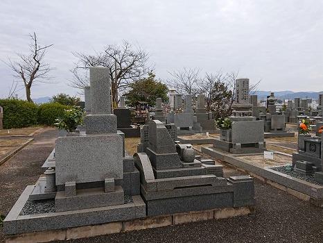 正観寺墓苑_0