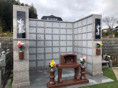 第二浅川霊園_1