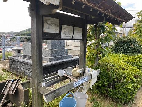 第二浅川霊園_4