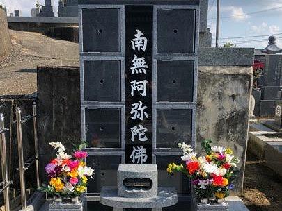 九田寺 のうこつぼ_0