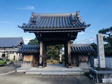 円通寺 のうこつぼ_3