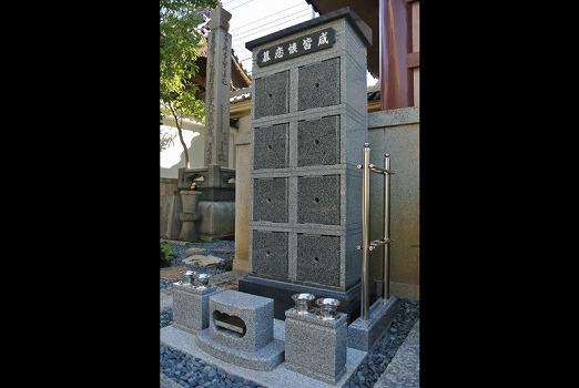 圓妙寺 のうこつぼ_0
