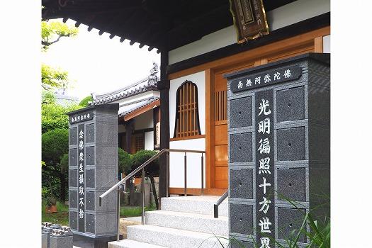 大寶寺 のうこつぼ_0