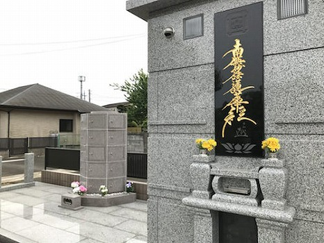 妙経寺 のうこつぼ_4