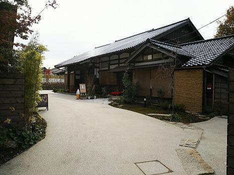 宝勝寺ふれあいパーク霊苑_8