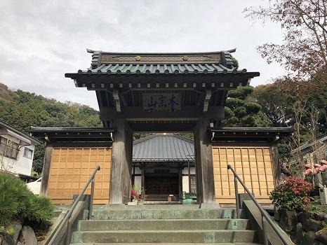 慶林寺 のうこつぼ_3