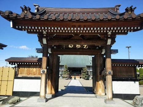 慶福寺 のうこつぼ_3