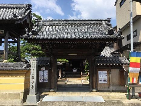 教禅寺 のうこつぼ_3
