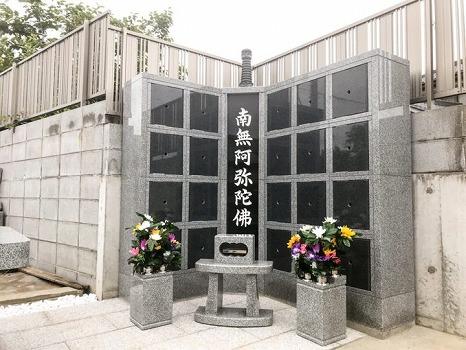 明超寺 のうこつぼ_0