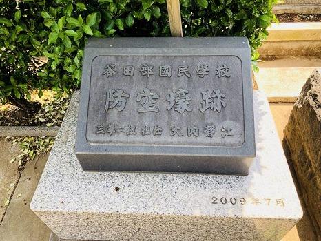 明超寺 のうこつぼ_8