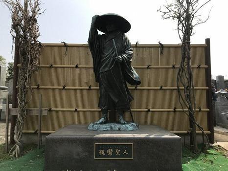 明超寺 のうこつぼ_9