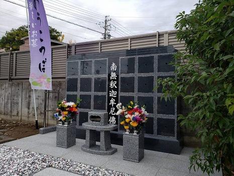 本覚寺 のうこつぼ_0