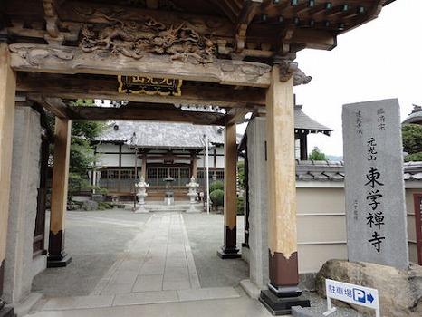 東学寺 のうこつぼ_4