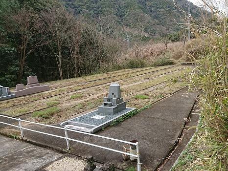 東広島市営 下河内墓園_0