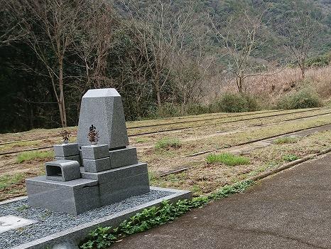 東広島市営 下河内墓園_2