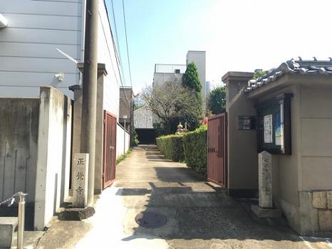 正覚寺 のうこつぼ_2