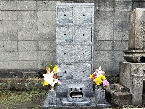 正覚寺 のうこつぼ_0