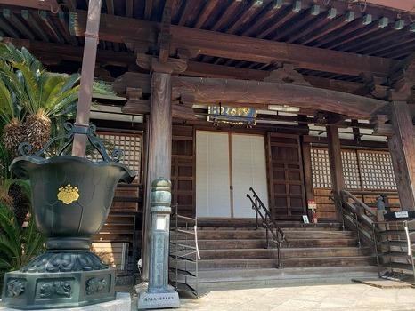 浄福寺 のうこつぼ_3