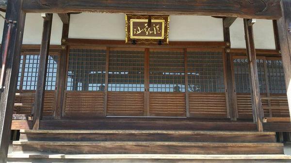 浄福寺(甲賀市) のうこつぼ_4