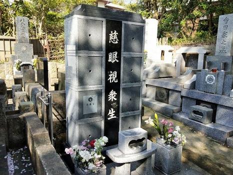 清雲寺 のうこつぼ_1