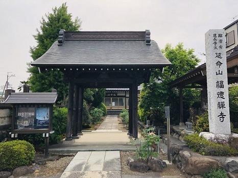 福徳寺 のうこつぼ_5