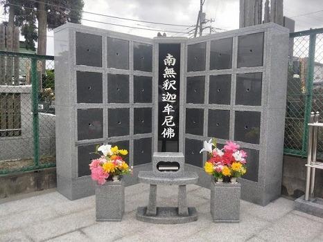 福徳寺 のうこつぼ_0