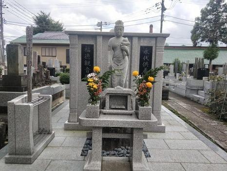 福徳寺 のうこつぼ_2