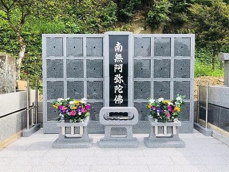 長興寺 のうこつぼ_1