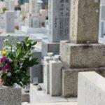 墓じまいのマナーのイメージ1